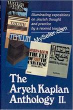 The Aryeh Kaplan Anthology Volume II