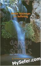 Garden of the Souls - Rebbe Nachman on Suffering