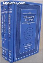 Ascending The Path - Insights Into Mesillat Yesharim (Path of the Just)