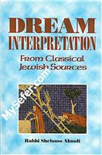 Dream Interpretation from Classical Jewish Sources