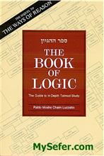 The Book of Logic / Sefer Hahigayon - Rabbi Moshe Chaim Luzzatto