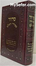 Sephardic Siddur with Linear Translation for Weekly, Shabbat and Festivals