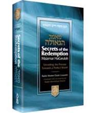 Secrets of the Redemption - Rabbi Moshe Chaim Luzzatto