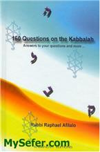 160 Questions on the Kabbalah - Rabbi Raphael Afilalo