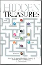 Hidden Treasures - How to Realize Your Potential