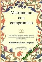 Rebetzin Esther Jungreis - Matrmonio Con Compromiso &#x28Spanish&#x29