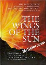 Wings of The Sun - Traditional Jewish Healing in Theory and Practice