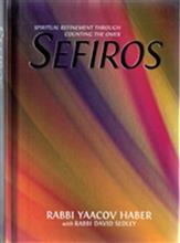 Sefiros-Counting The Omer