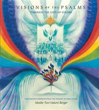 Visions of the Psalms, Compact Edition