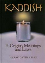Kaddish - Its Origins Meanings and Laws