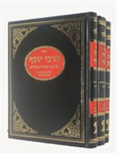 Birkei Yosef al Shulchan Aruch : Rabbi Chaim Yosef David Azulai ʃ vol.)