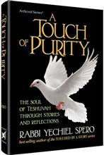A Touch of Purity - The Soul of Teshuvah Through Stories and Reflections