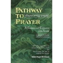 Pathway to Prayer: Weekday Amidah, Sephardic Custom