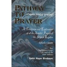Pathway to Prayer: Shalosh Regalim, Sephardic Custom