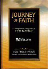Journey of Faith - Bamidbar