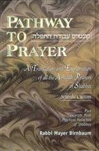 Pathway to Prayer: Shabbat Amidah, Sephardic Custom