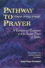 Pathway to Prayer: Amidah Prayers of Shabbos