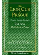 The Lion Cub of Prague: Numbers & Deuteronomy