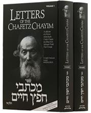 Letters of the Chafetz Chaim - 2 Vol.