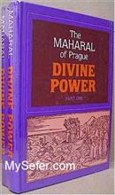 Maharal of Prague - Divine Power ʂ vol.)