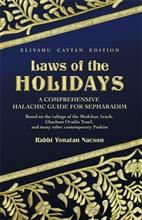 Laws of the Holidays - A Comprehensive Halachihc Guide for Sepharadim