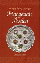 Haggadah for Pesach, Annotated Edition