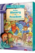 Haggadah for Pesach - From Slavery to Freedom
