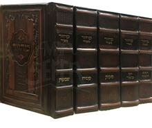 Artscroll Interlinear Machzor Set - Sepharad ( Antique Leather )