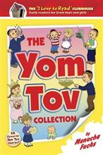 Yom Tov Collection