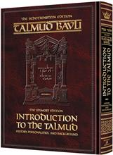 Introduction to the Talmud - English Daf Yomi Size