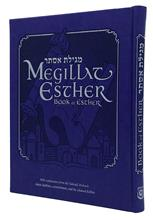 Megillat Esther With Commentary From the Talmud,Midrash, Classic Rabbinic Commentators And the Chabad Rebbes