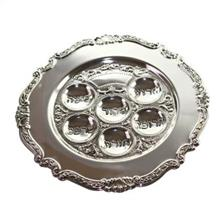 Silver Plated Seder Plate - 13""