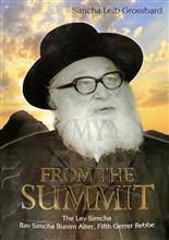 From The Summit - The Lev Simcha, Rav Simcha Bunim Alter, Fifith Gerrer Rabbe