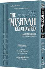 The Schottenstein Ed. Mishnah Elucidated Gryfe Ed Seder Nezikin Volume 3