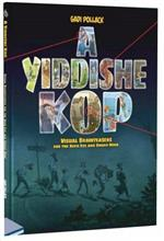 A Yiddishe Kop: Visual Brainteasers for the Keen Eye and Sharp Mind