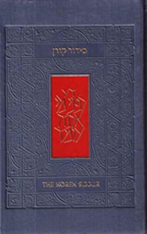 The Koren Sacks Siddur-Weekly, Shabbat and Festivals(Ashkenaz)